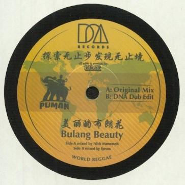 Bulang Beauty